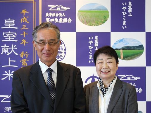▲報告者の竹野勝治さん(左)と竹野美知子さん(右)